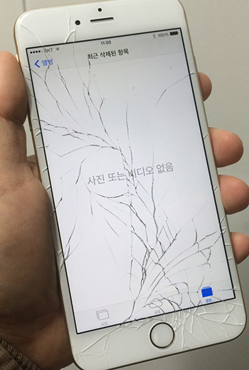 Screen ReplacementScreen Cracked But Still Display And Responsive To Touch